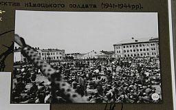 Чому і як радянські солдати здавались у полон - концтабори у Кривому Розі