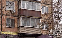 В Кривом Роге ребенок выпал из окна 5 этажа