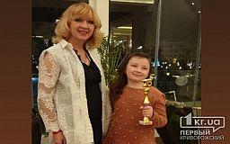 Юная криворожанка стала лауреаткой Международного конкурса в Египте