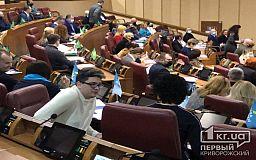Троих депутатов горсовета могут лишить права выступать на сессии