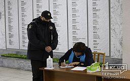 Депутаты обратились в полицию, чтобы расследовали препятствование их деятельности