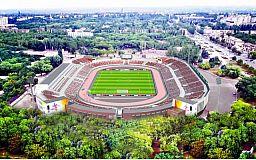Кубок Украины на «Металлурге» надеется увидеть в 2022 году Министр развития общин и территорий