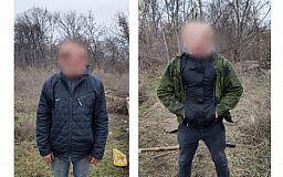 Двое криворожан разбирали забор возле школы на металлолом