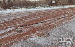 Дорогу у Верабове поки не ремонтуватимуть, - криворізькі чиновники