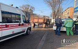 В Кривом Роге водитель трактора сбил пешехода