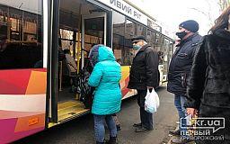 Новый график троллейбуса №1 в Кривом Роге