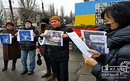 Криворіжці зібрались на акцію за звільнення патріотів