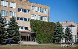 В криворожской гимназии, которую закончил президент Зеленский, сделают капремонт за 157 миллионов