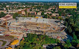 """Как сейчас выглядит стадион """"Металлург"""" в Кривом Роге"""