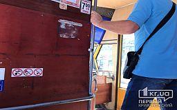 Жители Восточного в Кривом Роге не могут полноценно пользоваться маршруткой №15 — почему