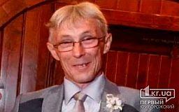 10 дней полиция и родственники разыскивают без вести пропавшего мужчину с особыми приметами