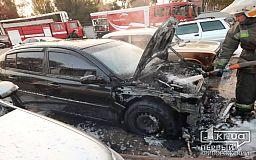 В Кривом Роге на стоянке горела легковушка, огнем повреждено 6 рядом припаркованных авто