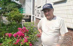 Криворожане, помогите разыскать пропавшего без вести пенсионера (ОБНОВЛЕНО: Мужчину нашли)