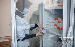 Педагоги в Кривом Роге не выполнили план вакцинации