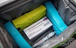 В Кривом Роге есть 12 тысяч доз вакцины от коронавируса — адреса пунктов вакцинации