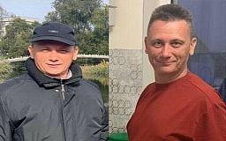 Полиция разыскивает пропавшего без вести руководителя криворожского предприятия
