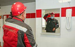 Інгулецький ГЗК реалізує програму покращення робочого побуту