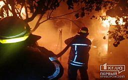 В Кривом Роге пожар уничтожил заброшенное здание и двор дома в частном секторе