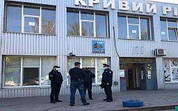 Полиция в Кривом Роге готова контролировать перевозчиков — как это будет