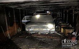 На рассвете в Кривом Роге горели мотоцикл и автомобиль в гараже