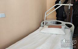 В Кривом Роге заканчиваются места для пациентов с коронавирусом