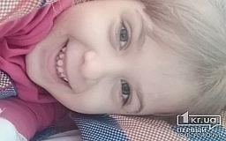 6-річна криворожанка із рідкісним генетичним захворюванням потребує фінансової допомоги