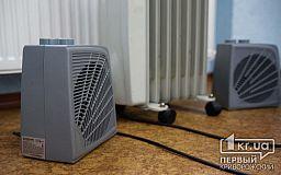 Криворожане хотят, чтобы им включили отопление, — результат опроса