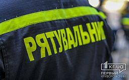 Спасатели Кривого Рога за сутки 4 раза помогли пожилым людям