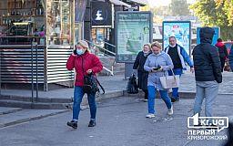 В Кривом Роге еще 59 человек заболели коронавирусом