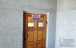 На вокзале в Кривом Роге развернули пункт тестирования на коронавирус