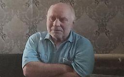 Внимание розыск: ушел из дома и не вернулся 74-летний криворожанин
