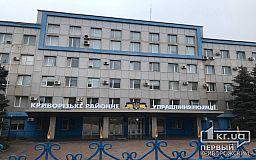 Полиция Кривого Рога открыла уголовное дело по факту несчастного случая на детской площадке