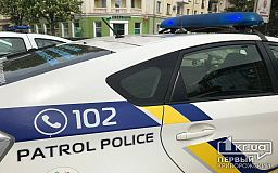 В Кривом Роге специальные мобильные группы контролируют соблюдение карантинных норм