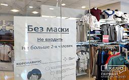 Насколько подорожала одежда в Днепропетровской области в сентябре 2021 года