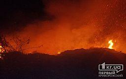 В Марьяновке Криворожского района горел мусор площадью 15 тысяч м?