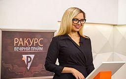 В Кривом Роге новая директорка муниципального телеканала «Рудана»
