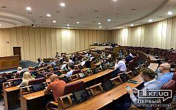 Как криворожские депутаты голосовали за петицию против реорганизации 8-ой больницы