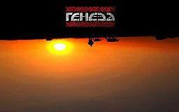 Криворізький гурт Ґенеза випустив новий альбом
