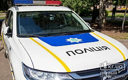 На ремонт автомобилей патрульной полиции в Кривом Роге потратят 300 тысяч  гривен