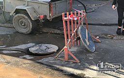 За утро Кривбассводоканал дважды сообщил о порывах на водоводах
