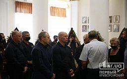Хто з чиновників та депутатів прийшов попрощатися з мером Кривого Рогу Костянтином Павловим