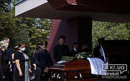 Константина Павлова похоронили на Центральном кладбище Кривого Рога