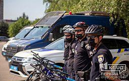 За порядком на праздники в Кривом Роге будут следить около 700 правоохранителей