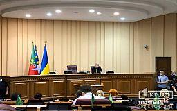 МОЛНИЯ: секретарь горсовета Кривого Рога отказался от должности