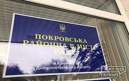 В Кривом Роге отремонтируют аллеи на бульваре маршала Василевского