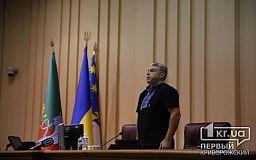 Предал принципы политсилы и президента: «Слуга народа» о решении экс-секретаря горсовета Кривого Рога