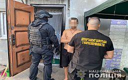 Правоохранители установили сеть сбыта наркотиков из Кривого Рога в Днепр