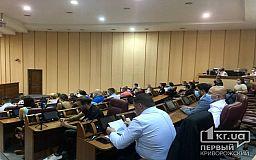 На повестке дня сессии горсовета Кривого Рога 68 вопросов