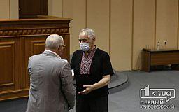 На сесії міськради у Кривому Розі Юрій Вілкул вручив відзнаки містянам