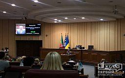 МОЛНИЯ: Бывший секретарь горсовета Кривого Рога Котляр сложил полномочия